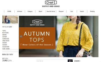 シンプル、カジュアルなママ向けファッションサイトモデルアメーバなどのママブロガー.jpg