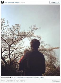 水嶋ヒロ、愛娘とのお花見写真が素敵すぎと話題「いいパパの背中」「映画のワンシーン」.jpg